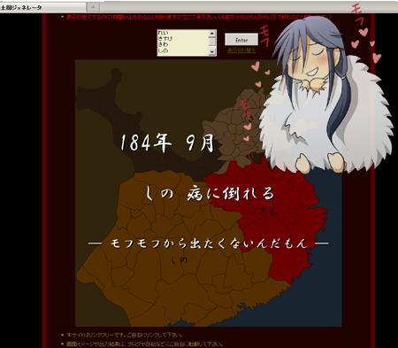 Ryoudo1_2